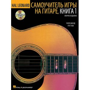 HAL LEONARD 00697429 GUITAR METHOD, BOOK 1