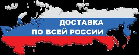 https://zvukivruki.ru/images/upload/dostavka%20476x190.png